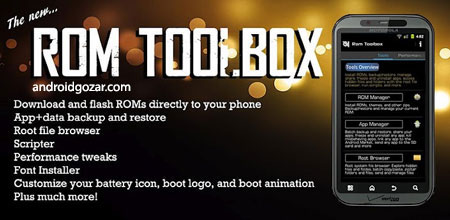 ROM Toolbox Pro 6.0.8.0 Patched دانلود جعبه ابزار رام اندروید