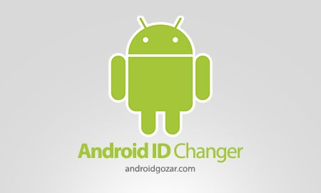 [ROOT] Android ID Changer 4.0.0 نرم افزار تغییر ID اندروید