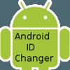 [ROOT] Android ID Changer 4.0.0 نرم افزار تغییر ID اندروید