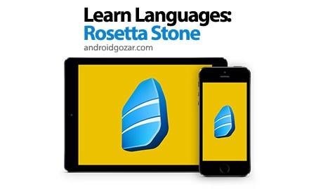 Learn Languages: Rosetta Stone 3.3.0 Unlocked دانلود نرم افزار یادگیری زبان: رزتا استون
