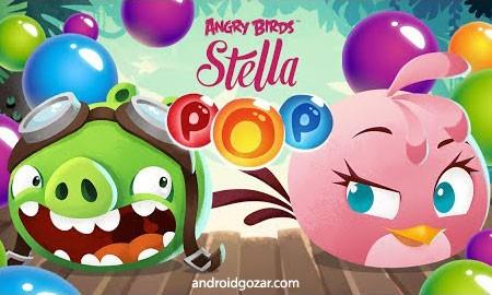 Angry Birds POP Bubble Shooter 2.26.0 دانلود بازی پرندگان خشمگین تیرانداز+مود