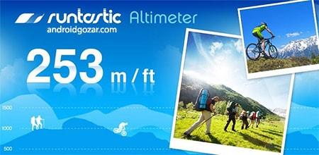 Runtastic Altimeter PRO 1.2.2 دانلود نرم افزار ارتفاع سنج