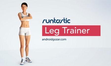 Runtastic Leg Workout Trainer Pro 1.4.2 دانلود نرم افزار مربی تمرینات پا
