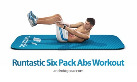 Runtastic Six Pack Abs Workout FULL 1.4.2 شش تکه کردن شکم