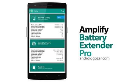 Amplify Battery Extender Pro -Root 3.3.7 دانلود نرم افزار تقویت باتری