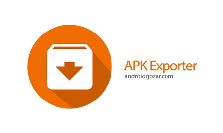 APK Exporter PRO 1.1.10 دانلود نرم افزار خروجی گرفتن فایل APK