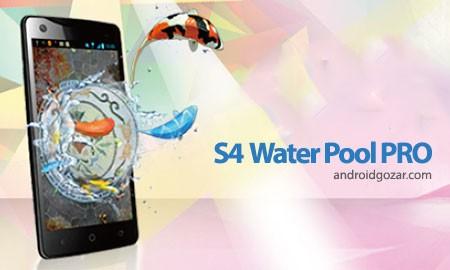 S4 Water Pool PRO 1.47 دانلود لایو والپیپر استخر آب