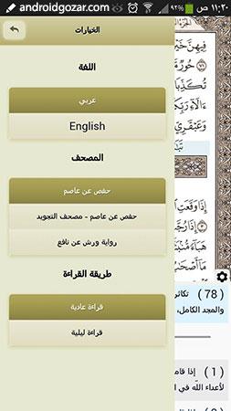 sa-edu-ksu-ayat-3