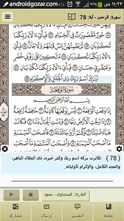 sa-edu-ksu-ayat-7