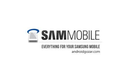 SamMobile Premium 2.1.3 دانلود نرم افزار سام موبایل