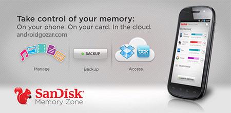 SanDisk Memory Zone 3.0.7 دانلود نرم افزار پشتیبان گیری و مدیریت فایل ها