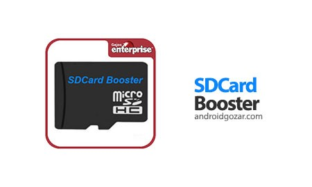 SDCard Booster Donate (root) 4.5.9 Patched دانلود نرم افزار تقویت کارت SD