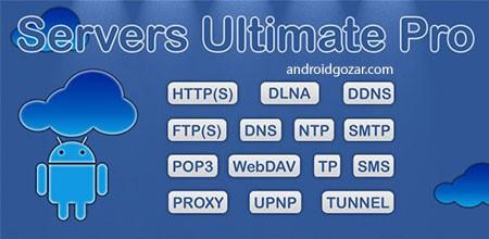 Servers Ultimate Pro 7.1.16 اجرای سرورها و پروتکل های شبکه