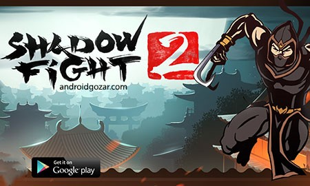 Shadow Fight 2 1.9.23 دانلود بازی مبارزه سایه 2 + مود