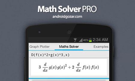 Math Solver Pro 4.1 دانلود نرم افزار حل مسائل ریاضی در اندروید