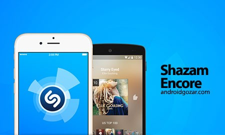 Shazam Encore 7.5.0-170126 دانلود نرم افزار شناسایی موسیقی