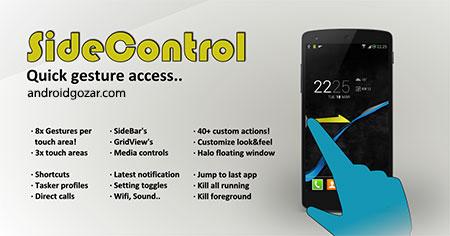 SideControl Pro 4.11 کنترل سریع و آسان موبایل