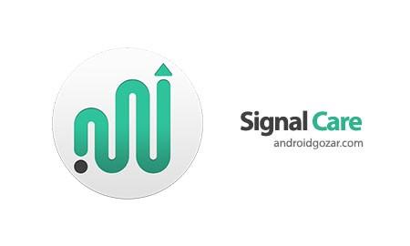 Signal Care 1.1.0 Paid دانلود نرم افزار حفظ سیگنال شبکه