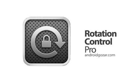 Rotation Control Pro 1.1.9 دانلود نرم افزار کنترل چرخش صفحه