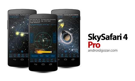 SkySafari 4 Pro 4.4.3 Patched دانلود جامع ترین نرم افزار ستاره شناسی+دیتا