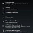 sleep-as-android-8