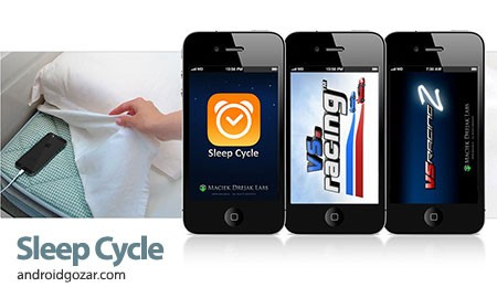 Sleep Cycle alarm clock 1.3.698 دانلود ساعت زنگ دار چرخه خواب