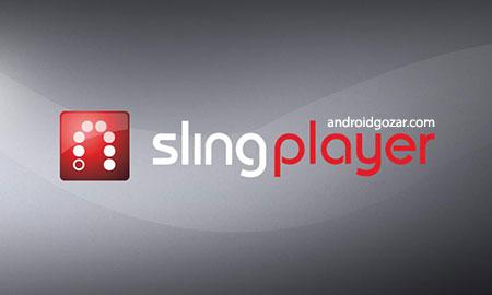 Slingplayer for Tablets 3.6.1 دانلود نرم افزار تماشای تلویزیون در تبلت
