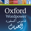 slovoed-noreg-oxford-base-5322-english-arabic-icon