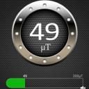 smart-compass-pro-3