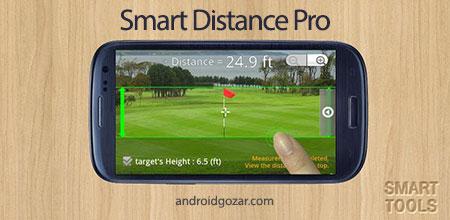 Smart Distance Pro 2.3.0 دانلود نرم افزار محاسبه فاصله و سرعت اجسام