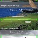 smart-distance-pro-1
