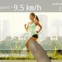 smart-distance-pro-4