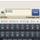 smart-keyboard-pro-3