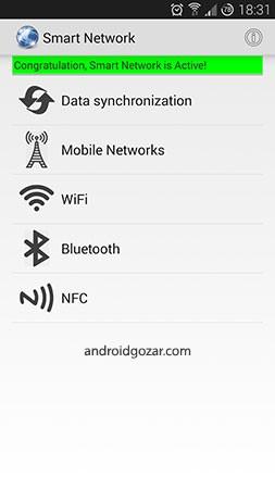 smart-network-1