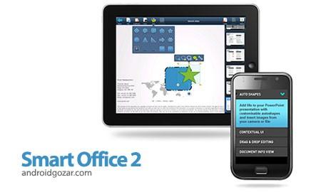 Smart Office 2 2.4.29 Patched دانلود نرم افزار مشاهده و ویرایش آفیس مایکروسافت