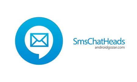 SmsChatHeads 1.06 دانلود نرم افزار ارسال سریع و آسان پیامک