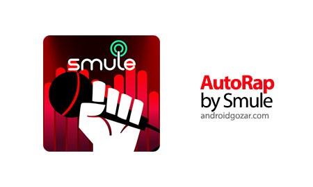 AutoRap by Smule 2.1.3 Unlocked دانلود نرم افزار تبدیل گفتار به رپ