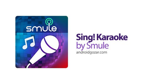 Sing! Karaoke by Smule 4.2.9 Unlocked قرار دادن صدا روی آهنگ