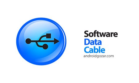 Data Cable Icon Software Data Cable 4.5