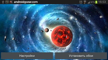 solar-system-hd-7