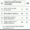 speak-and-translate-3