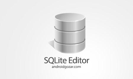 SQLite Editor 2.1.1 دانلود نرم افزار ویرایش و حذف دیتابیس SQLite
