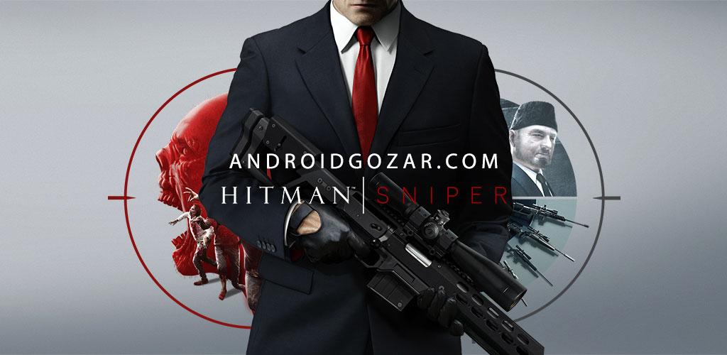 Hitman Sniper 1.7.91444 دانلود بازی هیتمن اسنایپر اندروید + مود + دیتا