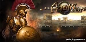 stac empire main 0 300x147 Age of Warring Empire 2.4.13 دانلود بازی استراتژی عصر امپراتوری متخاصم