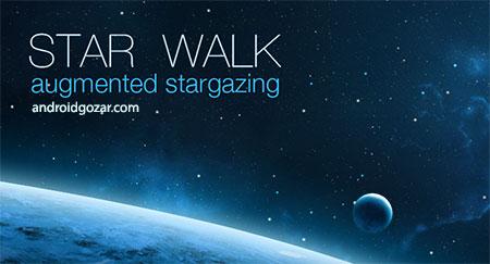 Star Walk – Astronomy Guide 1.0.10.21 دانلود نرم افزار راهنمای نجوم+دیتا