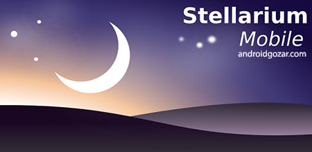 Stellarium Mobile Sky Map 1.23 دانلود نرم افزار نجوم