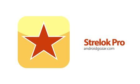 Strelok Pro 3.4.0 دانلود نرم افزار محاسبه کننده حرفه ای بالستیک