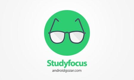 Studyfocus 1.0.4 یادآوری، انگیزه و پاداش برای مطالعه