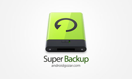 Super Backup Pro 2.1.20 دانلود نرم افزار پشتیبان گیری اندروید