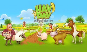 supercell hayday 0 300x180 Hay Day 1.28.143 دانلود بازی کشاورزی و همچنین مزرعه داری هی دی